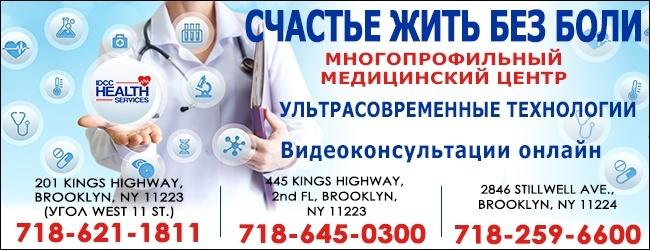 475-125_IDCC-Health-Services.jpg