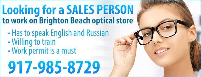 1476-24_sales-person_1.jpg