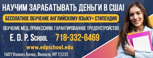 edp_school.jpg