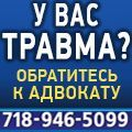 rusrek.com: travma - 1283-95