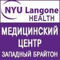 rusrek.com: langone medical - 929-455-3060