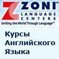 rusrek.com: Zoni Language