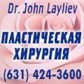 rusrek.com: layliev - Banner Layliev 1292-56 631 424-3600