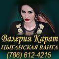 rusrek.com: carat - 786-612-4215