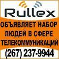 rusrek.com: Rullex - (267) 237-9944 \n(267) 398-2028
