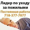 rusrek.com: Home care 702-164 - (718) 377-7077