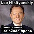 rusrek.com: Leo Mikityanskiy