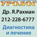 rusrek.com: Я.Рахман