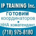 rusrek.com: Training Inc - (718) 975-8180
