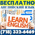 rusrek.com: Бесплатно - 718 332-64691188-40