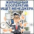 rusrek.com: 1463-15 менеджер