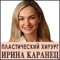 rusrek.com: 1451-35 Ирина Каранец (646) 766-0924