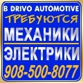 rusrek.com: Drive Authomotive (908) 500-8077