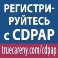 rusrek.com: 1456-58 TRUECARE (929) 355-0400