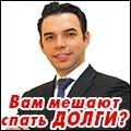 rusrek.com: 1451-42 Эдуард Аминов