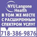 rusrek.com: 1450-62 NYU lagone health - Glandale 718-386-9876