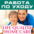 rusrek.com: Life Quality Home care - 1211-92 - (718) 504-8669