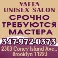 rusrek.com: Yaffa Unisex Salon (347) 972-0373