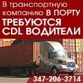 rusrek.com: 1466-101 Work Port 347-206-3714