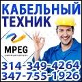 rusrek.com: 1477-11 MPEG (314) 349-4264 (347) 755-1926