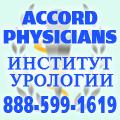rusrek.com: Институт урологии 535-138 (888) 599-1619