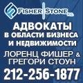 rusrek.com: Американская коллегия адвокатов (212) 256-1877
