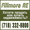 rusrek.com: Fillmore Real Estate - 1342-04