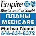 rusrek.com: 1488-09 Empire marsha 646-634-8372