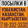 rusrek.com: 1481-62 SmartPost (917) 770-6262 (718) 332-3332