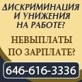 rusrek.com: 1441-44 Манилич, Арутюнян (212) 575-7900 (646) 616-3336