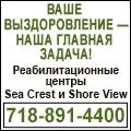 rusrek.com: 1478-54 Стационар Lev (718) 891-4400