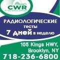 rusrek.com: Radiology (718) 236-6800