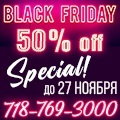 rusrek.com: RusRek Black Friday (718) 769-3000