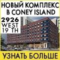 rusrek.com: 1476-52 Affordable Housing for Rent