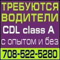 rusrek.com: PC Logistics Group (708) 522-5280  1078