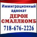 rusrek.com: 1429-42 smallcomb 718-676-2226 877-882-8082