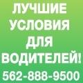 rusrek.com: 1452-24 1008 Baron Transportation (562) 888-9500