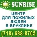 rusrek.com: 1464-96 sunrise (718) 688-8705