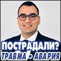 rusrek.com: 1451-43 Соломон Аминов