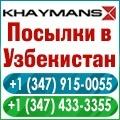rusrek.com: 1428-59 khaymans +1(347) 915-005