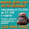 rusrek.com: Ow Operator (224) 944-5962