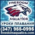 rusrek.com: Freedom Aquatics - 1374-104 - (347) 955-0995