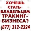 rusrek.com: 1442-27 #987 Abains (877) 312-2324