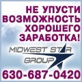 rusrek.com: 1198-36 Midwest Star Group (630) 687-0420