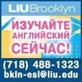rusrek.com: LIU 718 488-1323