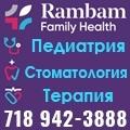 rusrek.com: Rambam Family Health (718) 942-3888