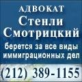 rusrek.com: 1428-57 Smotritsky (212) 389-1155 (973) 446-0809