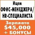 rusrek.com: 1449-28 Rulex Секретарь