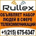 rusrek.com: Rullex (215) 675-6347