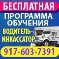 rusrek.com: 1479-19 O'Gorman_Motors (201) 954-9048 201-396-7000